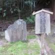 泉涌寺(4)泉涌水屋形~清少納言の歌碑