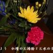 仏様にお花を~~~