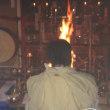 山主の叩く太鼓に、お不動様が感応する祈祷護摩でした。