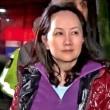 拘束されたHuaweiのCFO、保釈。