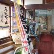 JR北海道釧網線 止別駅
