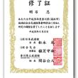 平成28年度香川県(高松市)地域社会合気道指導者研修会に参加