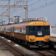 近鉄大阪線を撮り鉄(その3)