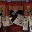 + 海軍さつき祭・・・ 神事  戦没者は殉国の民である  正統性を失った皇室は無用である  恫喝で台湾併呑を強要するナンチャイナを許すな