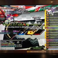 DEATH†ZIGOQ〜怒りの高速爆走野郎〜(DPH)