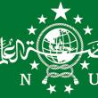 インドネシア最大のイスラム団体、台湾と覚書。