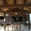 倉敷、足高神社とドッグカフェ