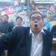 カッチャン誕生日おめでとう。こちらは、鎌ヶ谷市です…