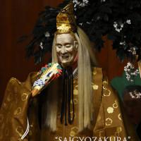 出雲康雅先生の「西行桜」の舞台写真