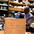 教室日記:奇跡のお店編