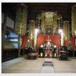 永平寺に行ってきました