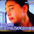 2/18 シムラ この彼女 ゴリラのときも出ていた
