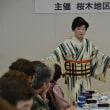 千葉武生:絵川流:  (2017/10/2)大宮桜木シーノ・ホールでお踊りました。