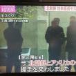 核不拡散会議で北朝鮮とアメリカの代表団が握手を交わす様子がとらえられた。
