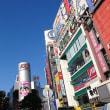 今日の渋谷の空