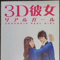 映画 18.09.17