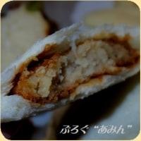 ★【便利商店美食】[ランチP]下町コロッケ