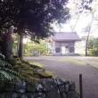 鳥海山(ダッシュ隊)