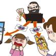 東京オリンピック サイバー攻撃 マルウェア DDoS攻撃 標準型攻撃 ランサムウエア フィッシング 水飲み場攻撃