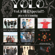 CRYSTAL GRID 豪華 feat. アーティスト!!!  (M8)LAZY KNACK feat.コタニキンヤ. / (M9) LAZY KNACK feat.HARUKI (WSS?)