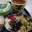 ☆小松菜とベイコン炒め☆