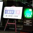佐藤清美写真展「神気」くるみで開催中!