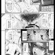アルバム【Rー漫画ボクの弥生さん③】