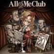 「AllOfMeClub 20th Anniversary CD」 全国配信開始♪