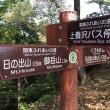 御岳山、金比羅尾根、2トレ MTB三昧!!