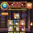黒猫10連ガチャ(4000万DL)