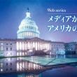 安倍首相3選 「世界のリーダー」として、「ウイグル問題」に異議の声を【寄稿・幸福実現党及川幸久】  ザ・リバティWeb