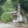 日向薬師~広沢寺温泉、飯山(飯山観音編)