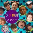 大阪市東住吉区のウラ駒川って知ってますか?( *´艸`)
