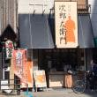 新しい食パン専門店