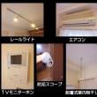 ■香椎千早エリア 単身系フルリノベ 【LIGARE KASHII 】207号室