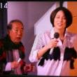 一徳さんドクターX 番宣