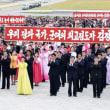 北朝鮮は党創建72周年をむかえたこの日、内外の憂慮とは異なり大陸間弾道ミサイル(ICBM)級の試験発射など追加的な軍事挑発をしていない。
