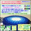 [中学受験]【算数】【う山先生・2018年対策問題】[印字・数列・7回目]
