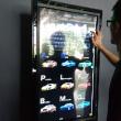車の自動販売機