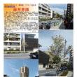 散策 「東京中心部南 344」 麻布界隈