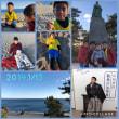 高知県への旅