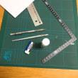模型作りの道具