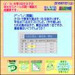 【成績表】[百点満点の偏差値]【う山先生の中学生指導】2018年7月21日