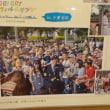 GO!GO1フィルムタウン(北九州発地域ドラマ)