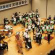 稚内吹奏楽団定期演奏会2017ご来場ありがとうございました