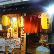 京都研修の息抜き、呑み歩き