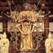 2007年3月  仏像を旅する  その1