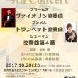 MASUO 9th Concert