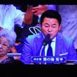 9/21 相撲 解説 舞の海(向正面)