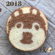 パン教室のパンとお菓子の紹介